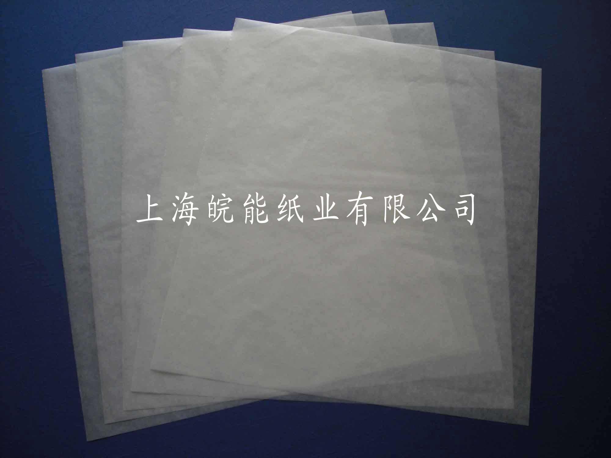 上海油纸生产供应商:供应油纸