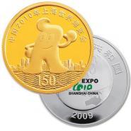 上海世界博览会金银纪念币图片