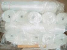 供应玻璃纤维布价格