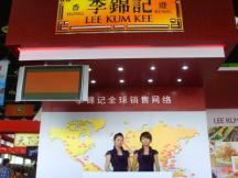 扬州广告公司简介