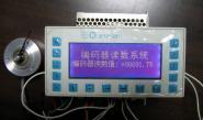 串口LCD人机界面冲床送料控制器图片