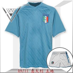 足球大本营球服专卖生产供应意大利浅蓝