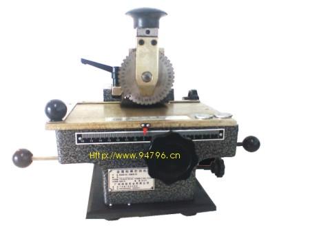 供应金属标牌打印机,标牌机,标牌参数刻字机,金属标牌砸号机批发