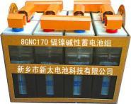 170AH镉镍电池图片