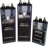 供应GNC20镉镍蓄电池