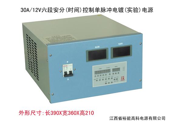 低压脉冲电源|                                       双脉冲