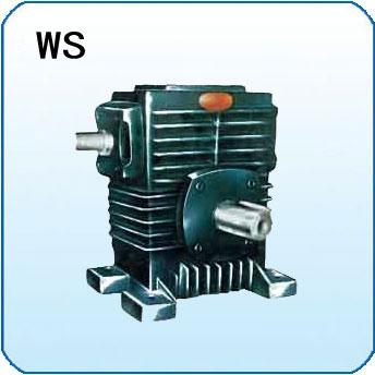 WS普通圆柱蜗杆减速机