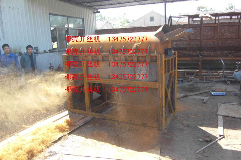 供应椰壳开丝机 价格优惠 供应椰壳开丝机 探索者液压设备