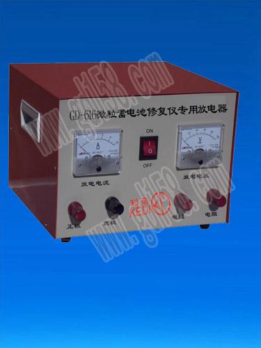 主营:             北京蓄电池修复仪