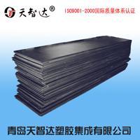 天智达牌PE板材聚乙烯塑料板