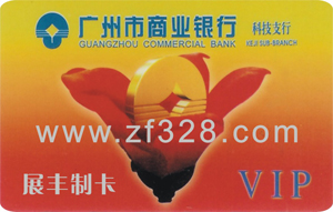 IC卡ID卡会员卡图片/IC卡ID卡会员卡样板图