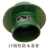 供应刚性防水套管