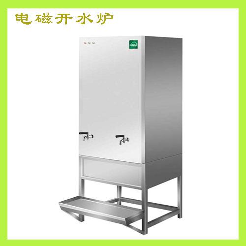 电磁开水炉2