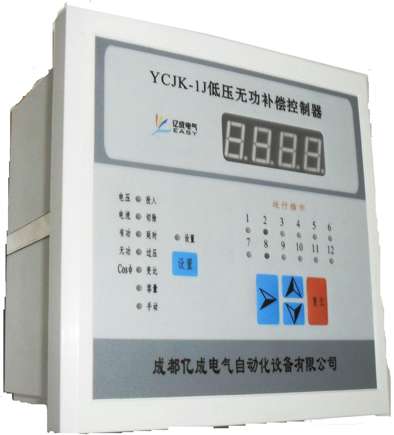 接触器_接触器供货商_供应控制器带接触器