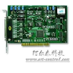 PCI数据采集卡10图片/PCI数据采集卡10样板图