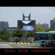济南电子显示屏图片