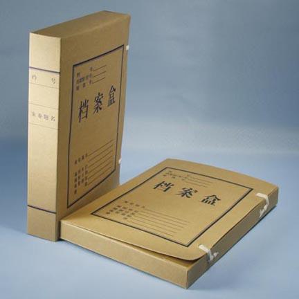 档案盒图片_档案盒_新泰市档案盒厂_淘宝助理