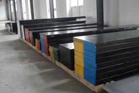 上海升华鸿模具钢有限公司