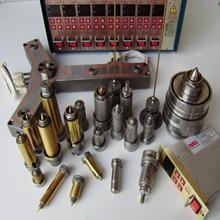 供应至强热流道系统、热流道模具、塑料模具