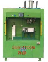 汽车仪表台焊接机15051415399