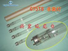 美国产G75T8 HO 75W UVC杀菌灯