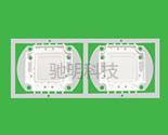 10W大功率支架图片