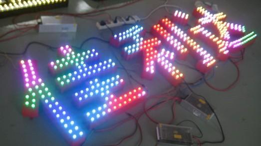 led发光字灯图片_led发光字灯图片大全_led发光字灯图片