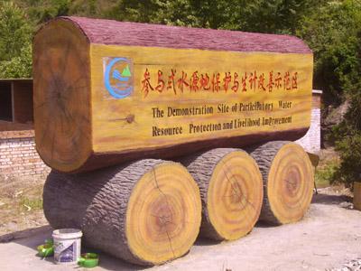 仿中式构件园林小品_仿中式构件园林小品批发