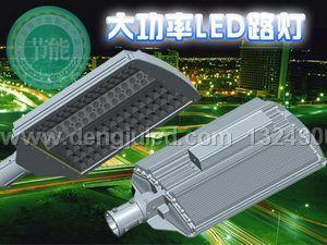 供应LED节能路灯厂家大功率LED灯大功率LED节能路灯