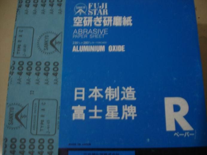 供应日本富士星干砂纸,富士星干砂纸 木工干磨砂纸 家具打磨白砂纸 进口砂纸批发