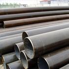 Cr9Mo合金钢管 无缝管图片