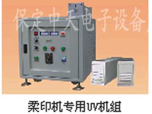 供应标签印刷 UV加装批发