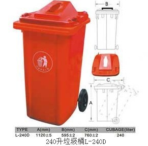 供应240升垃圾桶l; 240l饮料瓶专用回收桶