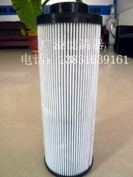 滤芯1617704203,广州 滤芯1617704203生产厂