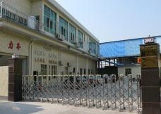 广州市巨龙橡胶原料贸易有限公司简介