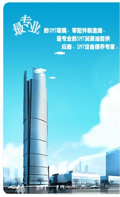 东莞扬铃电子商贸有限公司