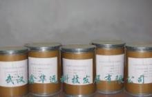供应巴豆油