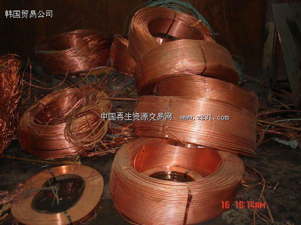 供应深圳废铜废料批发