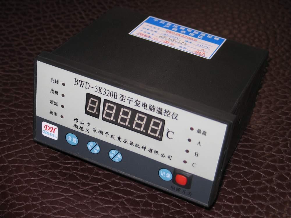 温控器_温控器供货商_供应变压器温控器