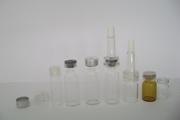 供应10ml透明西林瓶配喇叭滴头现货提供
