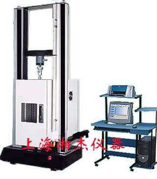 供应XJ818高低温万能材料