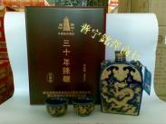 三十年元代扁壶陈醸花雕酒图片