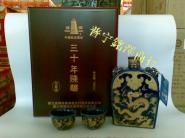 供应塔牌三十年元代扁壶陈醸花雕酒