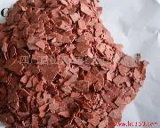 供应硫化碱(钠)