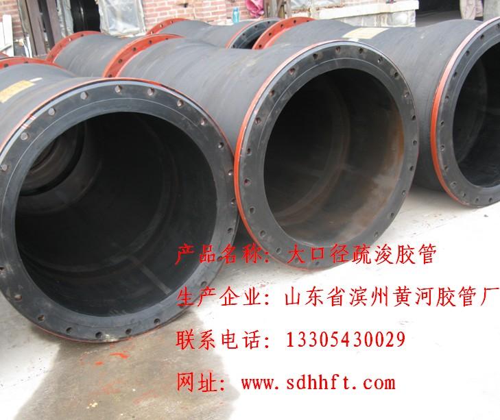 供应黑色疏浚胶管,疏浚管线,聚氨酯浮体,塑料浮体,橙色浮体,黄色浮体