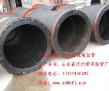 供应内径600超强耐磨橡胶胶管