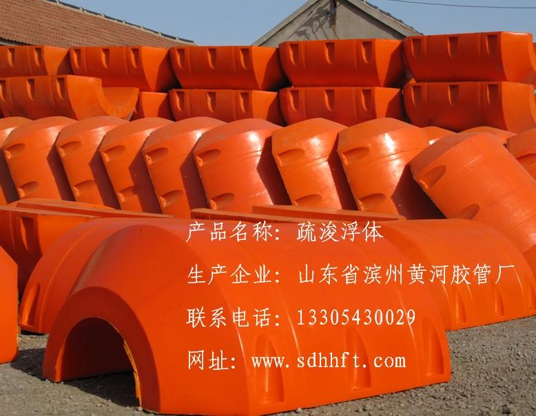 供应超强塑料浮体批发内径220