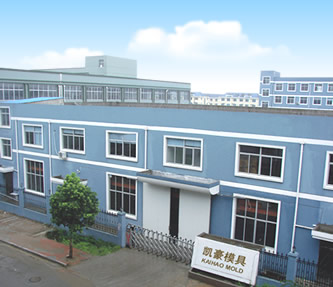 浙江凯豪塑料模具有限公司销售部