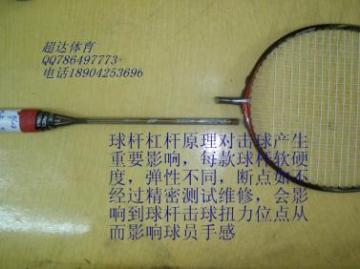 供应维修羽毛球拍拍杆图片