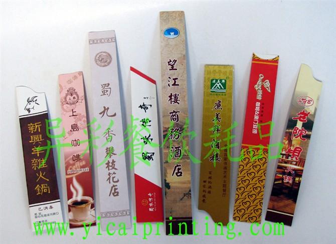 供应157G铜版纸筷套